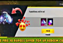 Free Fire 10 Rupees Offer Top Up Redeem Code
